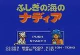 ふしぎの海のナディア 東宝 ファミコン FC版