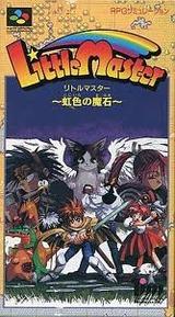 リトルマスター 虹色の魔石 徳間書店インターメディア スーパーファミコン SFC版