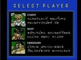 マイティファイナルファイト カプコン ファミコン FC版