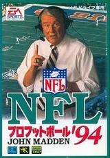 NFLプロフットボール94 EAブクター メガドライブ MD版