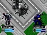 ガルクライトTDF2 パックインビデオ PCエンジン PCE版