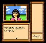 リサの妖精伝説 コナミ ファミコン FC版