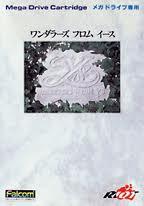 イース�3ワンダラーズフロムイース 日本テレネット メガドライブ MD版 YS3