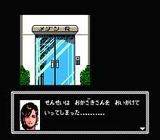 探偵神宮寺三郎 危険な二人 後編 データイースト ファミコン FC版