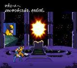 ウルヴァリン アクレイムジャパン スーパーファミコン SFC版