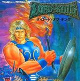 ザ・ロード・オブ・キング ジャレコ ファミコン FC版