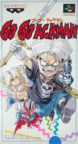 ゴーゴーアックマン1GO GO ACKMAN バンプレスト スーパーファミコン SFC版