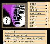 ディジャブ DEJABU ケムコ ファミコン FC版 デジャブ
