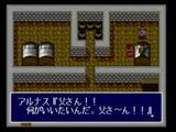 魔天の創滅 講談社総研 メガドライブ MD版