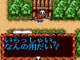 なぞぷよ アルルのル〜 セガ ゲームギア GG版