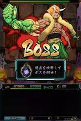 忍者アームズ カプコン iphone iOS版  ダウンロード