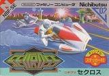 セクロス 日本物産 ファミコン FC版