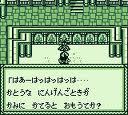 ONI3 黒の破壊神 バンプレスト ゲームボーイ GB版