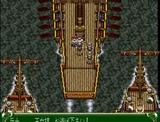 新世紀GPXサイバーフォーミュラ スーパーファミコン SFC版
