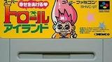 スーパートロールアイランド ケムコ スーパーファミコン SFC版