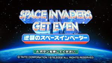 SPACE INVADERS GET EVEN 〜逆襲のスペースインベーダー〜  Wii