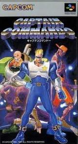 キャプテンコマンドー カプコン スーパーファミコン SFC版