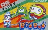 初代ディグダグ1 ナムコ ファミコン FC版