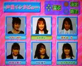 アイドル雀士スーチーパイlimited