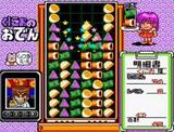 くにおのおでん テクノスジャパン スーパーファミコン SFC版