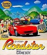 ロードスター トンキンハウス ゲームボーイ GB版