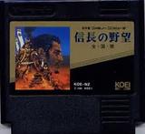信長の野望全国版 光栄 ファミコン FC版