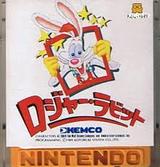ロジャー・ラビット ケムコ ファミコン FC版