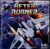 アフターバーナー�2 NECアベニュー PCエンジン PCE版