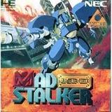 マッドストーカー フルメタルフォース NECホームエレクトロニクス PCエンジン PCE版
