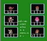 ファミリーピンボール ナムコ ファミコン FC版