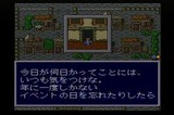 ソウル&ソード ザムス スーパーファミコン SFC版