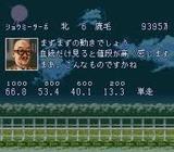 クラシックロード2� ビクターエンターテインメント スーパーファミコン SFC版