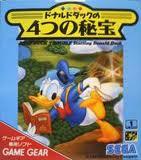 ドナルドダックの4つの秘宝 セガ ゲームギア GG版