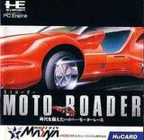 モトローダー メサイヤ PCエンジン PCE版