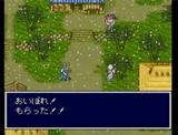 天外魔境ZERO ハドソン スーパーファミコン SFC版