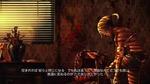デッドネーション 黙示録 PS4 Vita