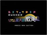 BIT.TRIP RUNNER 〜リズム星人の激走