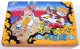 元祖西遊記 スーパーモンキー大冒険ファミコン FC版