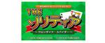 「@SIMPLE DLシリーズ Vol.25 THE ソリティア 〜クロンダイク・スパイダー〜