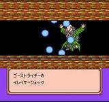ドラゴンボールZ外伝 サイヤ人絶滅計画 バンダイ ファミコン FC版