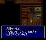 ザ・ラストバトル テイチク スーパーファミコン SFC版