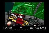 グレイランサー メサイヤ メガドライブ MD版  レビュー・ゲームソフト攻略法サイト・HP・評価・評判・口コミ