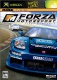 フォルツァ モータースポーツレビュー・ゲームソフト攻略法サイト・HP・評価・評判・口コミ