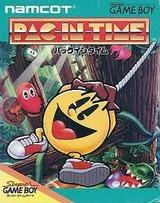 パックインタイム ナムコ ゲームボーイ GB版