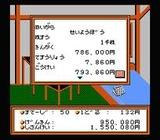 ザ・マネーゲーム ソフエル ファミコン FC版