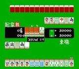 麻雀家族 アイレム ファミコン FC版