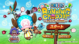 ONE PIECE RUNNNING Chopper チョッパーと絆の島
