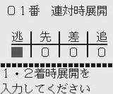 本命ボーイ 日本物産 ゲームボーイ GB版