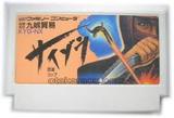忍者コップCOPサイゾウ  九娯貿易 ファミコン FC版