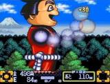 がんばれゴエモン3 獅子重禄兵衛のからくり卍固め コナミ スーパーファミコン SFC版